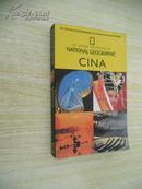 Le Guide Traveler di National Geographic: Cina【国家地理旅行者指南:中国,意大利文原版】