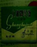 上海牌琴弦小提琴A-2线