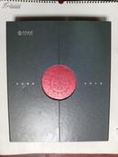 (长城卡)中国银行世纪尊荣长城卡集册(76张)