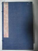 《重修宣和博古图录》 现存下函六厚本卷15---卷30!  开本硕大,字大如钱!!28CM*18CM