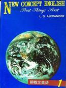 新概念英语1-4册