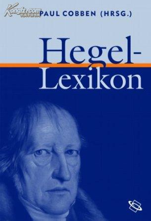 黑格尔辞典 Hegel-Lexikon