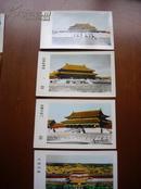 故宫十大殿彩色照片一组10帧(北京市美术照片公司摄)