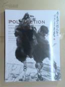 拍卖图录:《北京保利第20期中国书画精品拍卖会:品藻——近现代书画(三)》