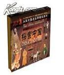 探索中国:102集大型历史探索纪实片  34VCD【原装正版】