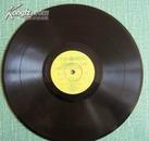 6350  老唱片 歌曲《人民公社好》等四首歌曲(有歌词纸)