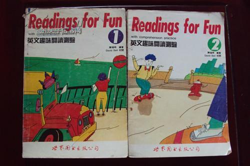 英文趣味阅读测验  1-2册合售【第二册书脊有损】