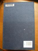 周汝昌《红楼梦新证》钤印编号纪念版(宣纸影印・线装・一函五册)第438号
