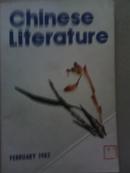 中国文学(英)1983-2