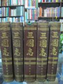 中国古代名作:三国志(5)(全五卷合售)1978年韩文版