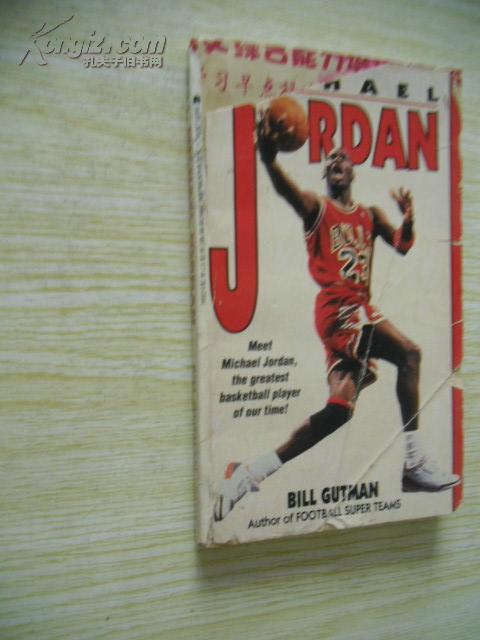 Michael Jordan: a Biography