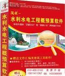 青海省建設工程預算定額、清單2合1軟件 2017版