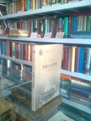 晋之源历史文化丛书------------晋源文史集粹--------------虒人珍藏
