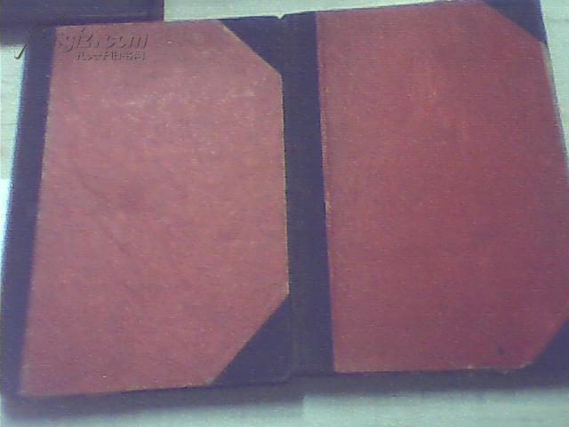 橡胶技术【1953年1-8期含创刊号  1954年1-10期  共合订2本和售】精装本