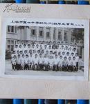 上海市复兴中学初三(2)班毕业留念(1980年7月)