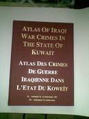 外文书 ATLAS OF IRAQI WAR CRIMES IN THE STATE OF KUWAIT 1995年 8开精装