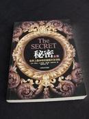 (美)华莱士·D.沃特斯《秘密全集  世界上最神奇的潜能开发训练》现货 详见描述