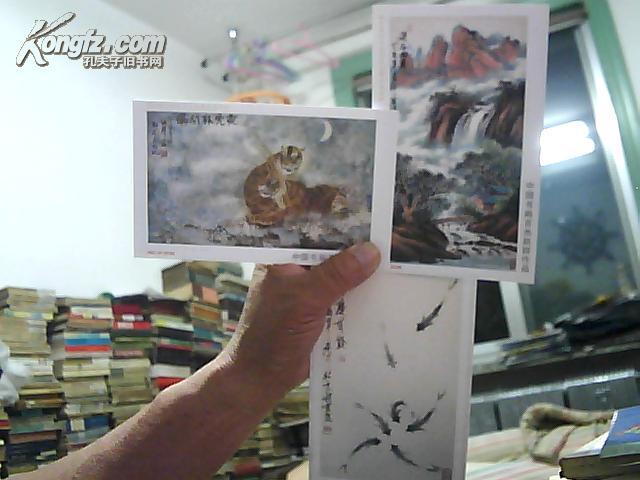 明信片: 中国书画百杰赵群作品 8张