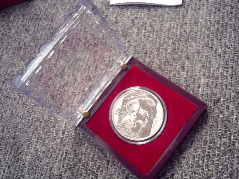 2009年熊猫纪念币 银币10元
