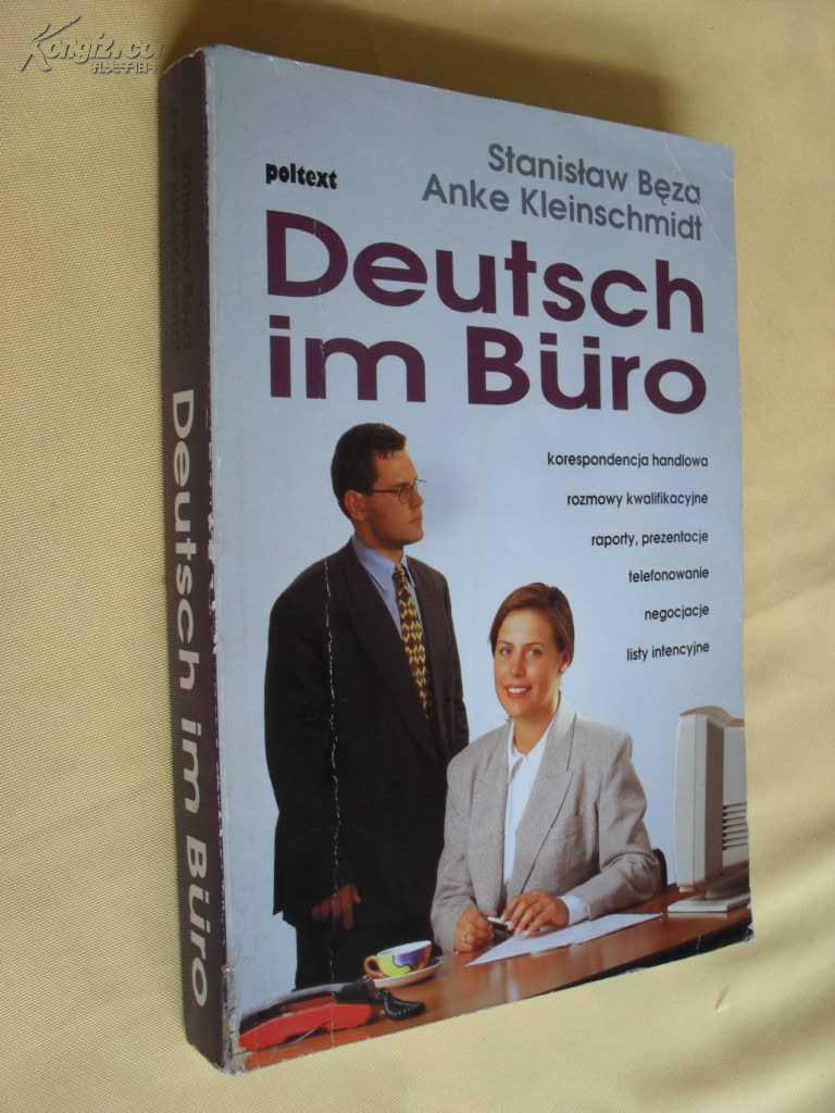 德文原版      Deutsch im Büro  。       stanistaw Beza