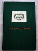 """【限量签名版】1947年1版加拿大艺术家《""""Leslie Victor Smith""""藏书票集》—12枚原刻铜板藏书票 附年表"""
