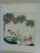 龙老石:画:君子之交《龙老石书画篆刻集》中原作/国家一级美术师。彭城印社社员,西楚印社社员