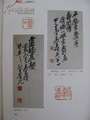 包挂号:彩印、正版、假一赔十:鉴识吴昌硕(吴昌硕后裔签名本)(图)