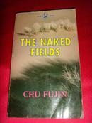【英文版】裸野(The Naked Fields)