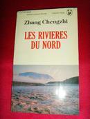 【法文版】(北方的河) LES RIVIERES DU NORD
