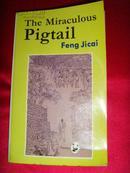 【英文版】(冯骥才小说选) Feng Jicai  the miraculous pigtail