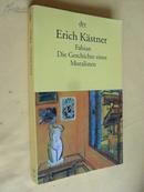 德文原版 品好如图   Fabian Die Geschichte Enes Moralisten       (German Edition) Erich Kastner