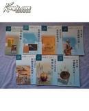 中华文化百科-科技卷