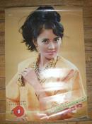 1989年 明星美女挂历(内收谭小燕、刘晓庆、傅艺伟、周洁等) 全12张 /G061