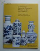 佳士德南肯辛顿拍卖行2013年5月拍--中国古董珍玩  拍卖图录