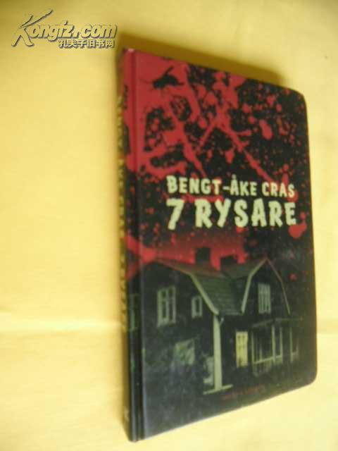 外文原版     7 rysare -  Bengt-Åke Cras         精装 小语种
