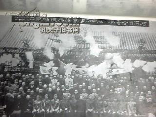 河南省第三四届县知事会议实录合刊(网上孤本,1942年版,附大量珍贵历史摄影图片)