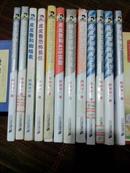 《皮皮鲁总动员》郑渊洁 12册合售 品相极佳 2008年一版四印 目录详见描述