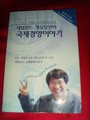 韩文书籍·具体见图