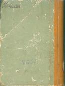 六朝书斋:1936年《上海研究资料续集》华书局集自身以及各家刊物之精华编纂而成
