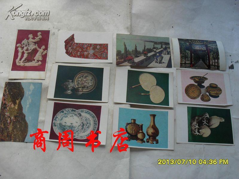 不知道名字的老明信片11张合卖【商周艺术类】