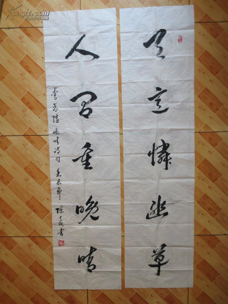 江苏徐州陈士友书法作品(对联)