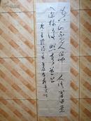 广西苏进宏书法作品