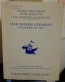 香港苏富比1980年11月30日  中国瓷器拍卖图录