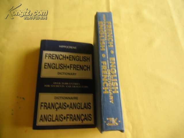 法文原版     法-英英-法词典       精装 FRENCH-ENGLISH ENGLISH-FRENCH DICTIONARY