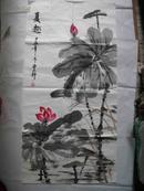 23011《曹静》1962年生。毕业于湖南师大美术学院本、1998年结业广州美术学院中国画系研究生  一张画