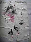 23009《王振东》,1962年生于北京,1987年毕业于中央美术学院国画系。一张画  长68宽47