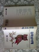 철학의이해(韩文原版,大意是了解哲学)包邮挂