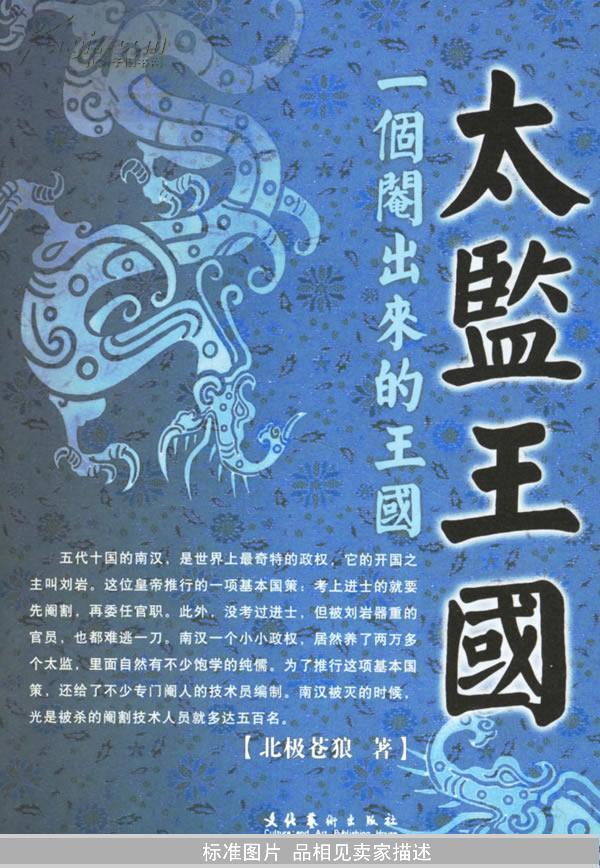 番号sw教师系列封面