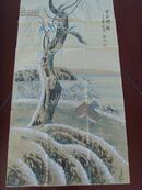 姚桂元:画:寒雀鹌鹑/山东省美术家协会会员,国家一级美术师-45