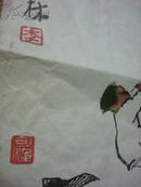 木版水印:李可染犟牛图---牛性温顺时亦强犟,可染作于桂林,钤印孺子牛,长38CM+宽60CM